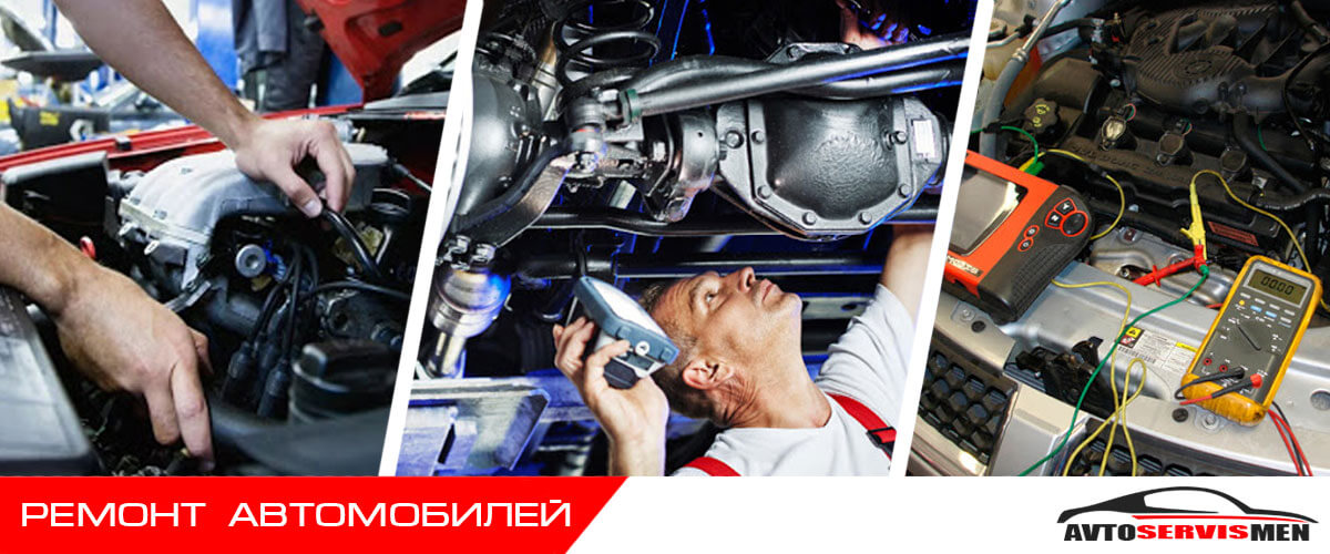 Ремонт автомобилей в Ижевске